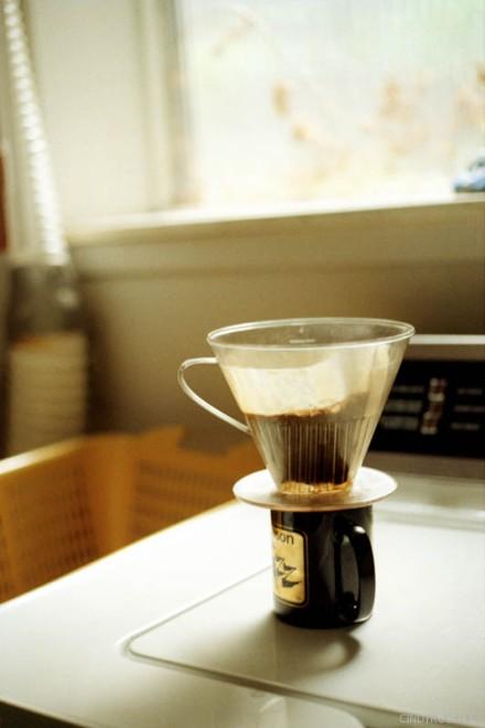 kellerkaffee
